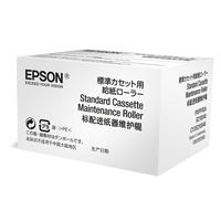 Epson Standard Cassette Maintenance Roller Transfer roll