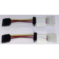 Intel Spare SATA Power Adapter Cable AXXSTCBLSATA