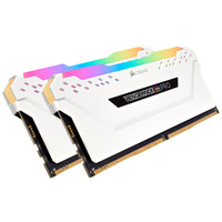 Corsair VENGEANCE RGB PRO Light Enhancement Kit — White Pièce du boîtier de l'ordinateur - Blanc