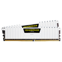Corsair CMK32GX4M2A2666C16W RAM-geheugen