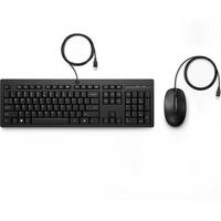 HP 225 muis en met kabel Toetsenbord - Zwart